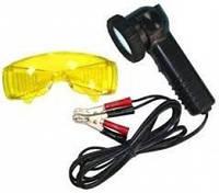 Ультрафиолетовая лампа 100W/12V, вращающаяся головка + защитные очки Mastercool MC-53012