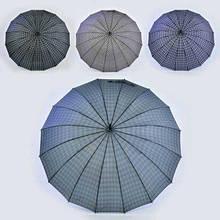 Зонтик, диаметр 103см SKL11-182789