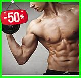 Testosteron Men - капсулы энергии и силы (Тестостерон Мэн), фото 4