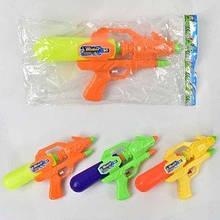 Водный пистолет 6603 (192-2) 3 цвета, 1шт SKL11-179461