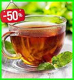 Чай Монастырский целебный, фото 4