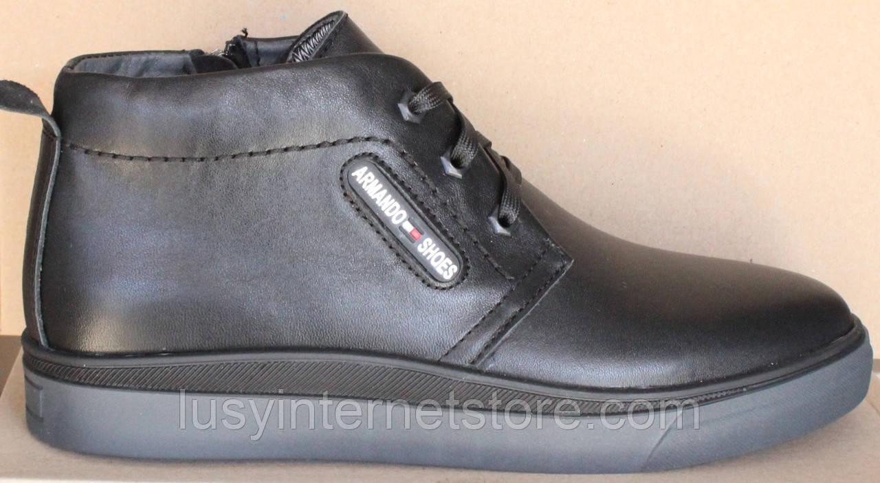 Ботинки зимние мужские кожаные от производителя модель АНЖ123