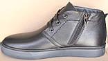 Ботинки зимние мужские кожаные от производителя модель АНЖ123, фото 2