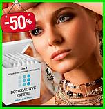 Маска Botox Active Expert для омоложения лица, фото 2
