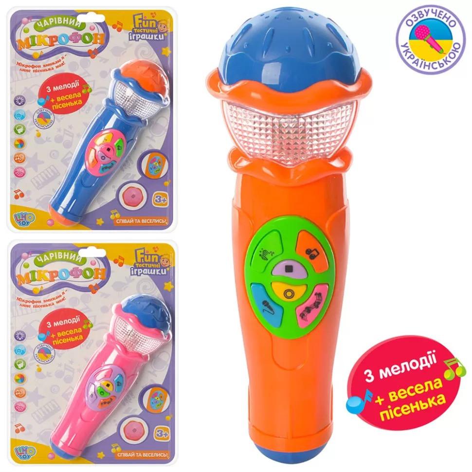 """Детский микрофон караоке с песнями для малышей """"Funny"""""""