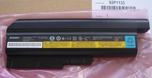 Аккумулятор IBM Lenovo R60 R60e R61 R61e R61i T60 SL300 SL510