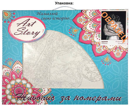 Картина за номерами ArtStory Солодкий сон 40*30 см арт.AS0619, фото 2