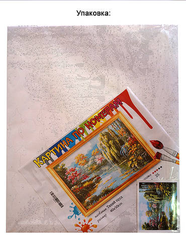 Картина за номерами Rainbow Art Різнобарвна бузок 40*50 см арт.BK-GX9766, фото 2