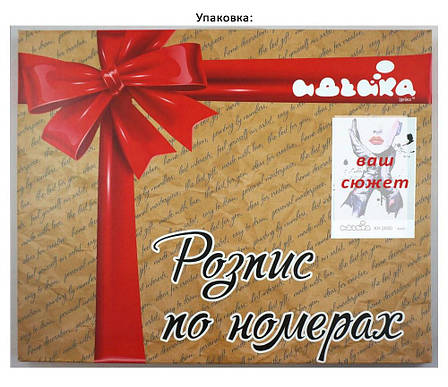 Картина за номерами Ідейка Вуличка в кольорах 40*50 см арт.KH3575, фото 2