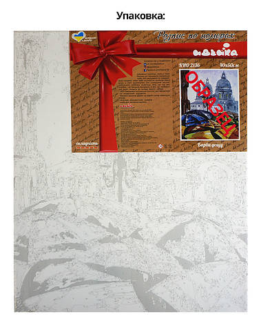 Картина за номерами Ідейка Різдвяне містечко 40*50 см арт.KHO3533, фото 2