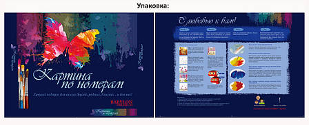 Картина по номерам Babylon Premium Подсолнухи в вазе с павлинами 40*50 см (в коробке) арт.NB946R, фото 2