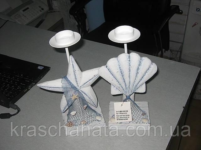 Подсвечник, декоративный, Ракушка, Морская звезда, Рыба, Н26 см
