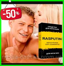 Rasputin капсулы для потенции - разбуди мужскую силу! (длительного действия)