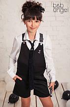 Школьный комбинезон для девочки тм Baby Angel р-р 134