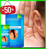 Средство для улучшения слуха Отилор, фото 10