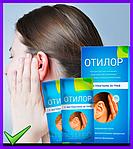 Отилор препарат для восстановления слуха, фото 9