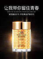 Крем для кожи вокруг глаз Venzen 24k Pure Gold Eye Cream (30г)