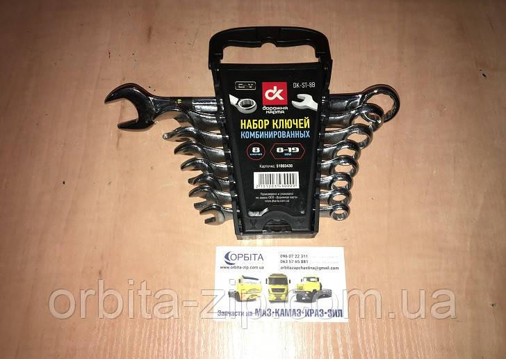 DK-ST-8b Набор ключей комбинированных 8-19мм, 8 пр., пластик