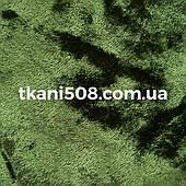 Бархат Мрамор Зелёный