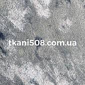 Оксамит Мармур Світло - Сірий