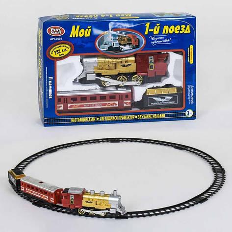 """Железная дорога 0608 """"Мой 1-й поезд""""  (24) Play Smart, 282см, 11 элементов, дым, проектор, мелодии, в коробке, фото 2"""