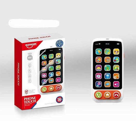 Телефон НЕ 8001 (60) світло, звук, англійська озвучка, в коробці, фото 2