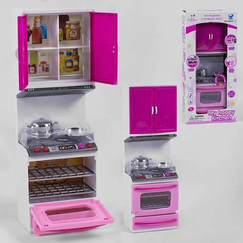 Кухня 66047-4 (48) в коробці, фото 2