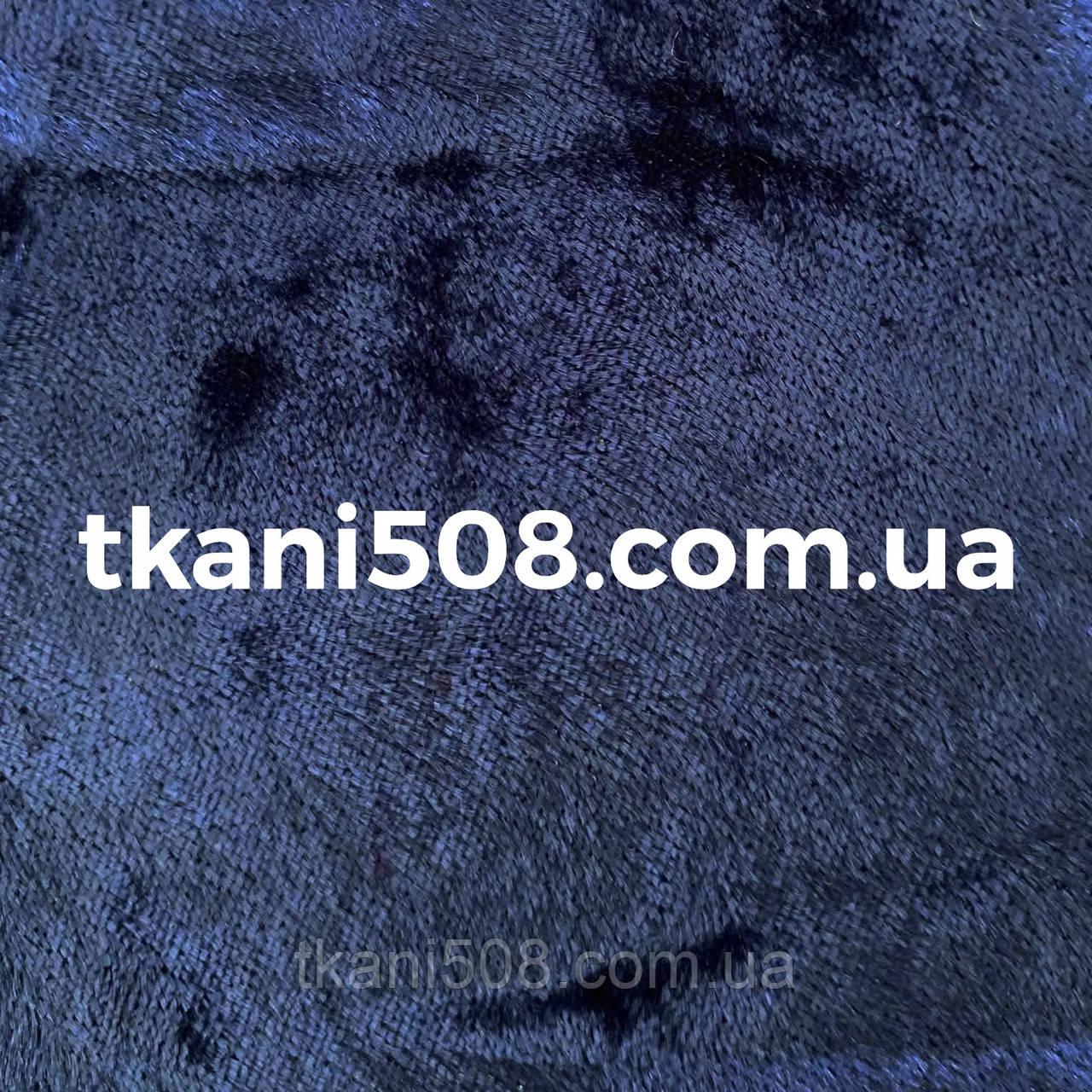 Оксамит Мармур Т .Синій
