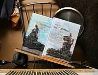 Айн Рэнд Источник 2 книги твердый переплет