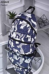 Рюкзак подросток 0608030