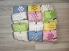 Шкарпетки дитячі,бавовна метелик 0,3,6 міс Туреччина,білі.