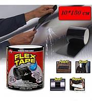 Водонепроникна ізоляційна стрічка FLEX TAPE 150*10 cm Сверхпрочная скотч-лента
