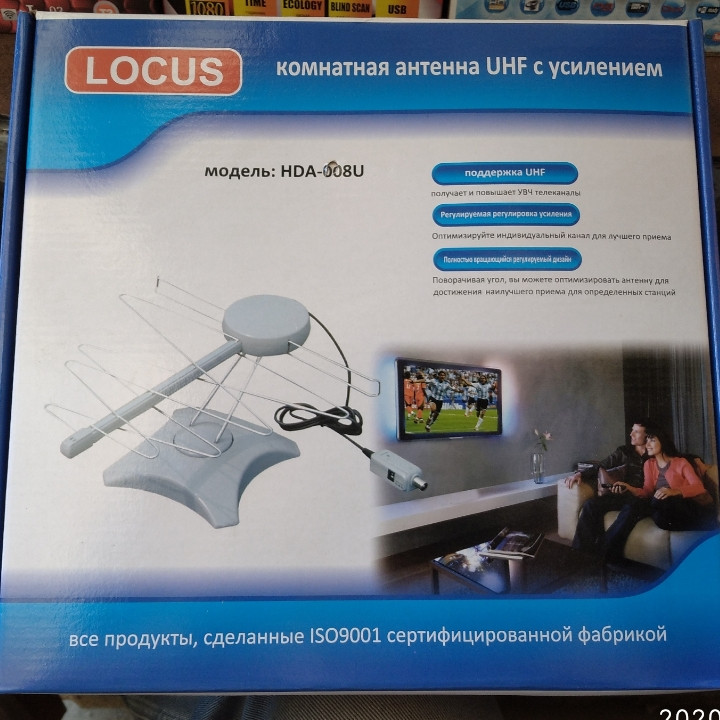 Комнатная Т2 антенна Locus HDA-008U