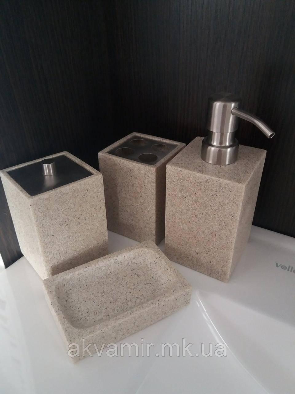 Набор аксессуаров для ванной Sand BISK (Польша): дозатор, стакан для зубных щеток, космет. емкость, мыльница