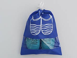 Чехол-сумка Ш 28*Д 36 см,  синего цвета для хранения и упаковки обуви с прозрачной вставкой