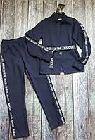 Модный подрастковый костюм синий с буквами (пиджак +брюки)