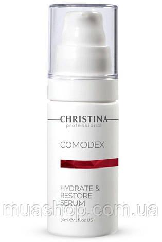 CHRISTINA Comodex Hydrate&Restore Serum - Увлажняющая и восстанавливающая cыворотка, 30 мл, фото 2