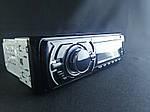 Магнитола Sony 1136 ISO MP3 FM USB microSD, фото 9