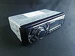 Магнитола Sony 1136 ISO MP3 FM USB microSD, фото 7