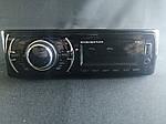 Магнитола Sony 1136 ISO MP3 FM USB microSD, фото 10