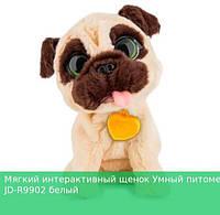 Мягкий интерактивный щенок Умный питомец JD-R9902 белый