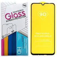 Защитное стекло 9D для Huawei Honor 20i / 10i (Black)