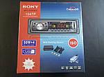 Магнитола Sony 1047P MP3 FM USB  (Парктроник на 4 датчика), фото 5