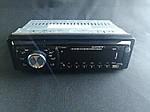 Магнитола Sony 1047P MP3 FM USB  (Парктроник на 4 датчика), фото 6