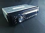 Магнитола Sony 1047P MP3 FM USB  (Парктроник на 4 датчика), фото 7