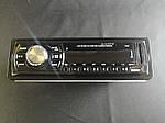 Магнитола Sony 1044P MP3 FM USB  (Парктроник на 4 датчика), фото 9