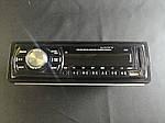 Магнитола Sony 1044P MP3 FM USB  (Парктроник на 4 датчика), фото 2