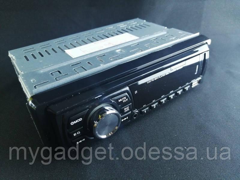 Магнитола Sony 1044P MP3 FM USB  (Парктроник на 4 датчика)