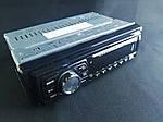 Магнитола Sony 1044P MP3 FM USB  (Парктроник на 4 датчика), фото 8