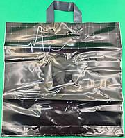 """Пакет полиэтиленовый цветной с петлевой ручкой плотный ламинированный""""Авто"""" (44х43+3) 95мк КВС, 50 шт\уп, фото 1"""